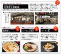 【週間ランキング】2016年4月第1週のアキバ総研ホビー系人気記事トップ5