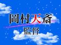 「2016冬アニメ満足度人気投票」、締め切り間近! 現在1位は「この素晴らしい世界に祝福を!」