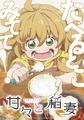 日常系グルメアニメ「甘々と稲妻」、追加キャスト発表! 戸松遥、関智一