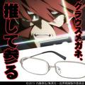 「血界戦線」、クラウスのメガネを完全再現! 度付きレンズとの交換も可能、9月中旬発売