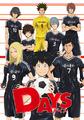 夏アニメ「DAYS」、吉永拓斗と浪川大輔がU-14サッカー大会でトークショー! 応援メッセージも公開
