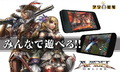 3DオンラインRPG「アヴァベルオンライン」、TVアニメ化決定! キャストに近藤隆、M・A・O、東城日沙子、戸田めぐみ