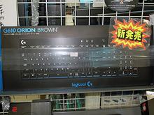 Cherry MX(茶軸)採用のゲーミングキーボード「G610」がロジクールから!