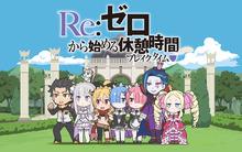 春アニメ「Re:ゼロから始める異世界生活」、ミニアニメ放送決定! 追加キャラ設定も公開