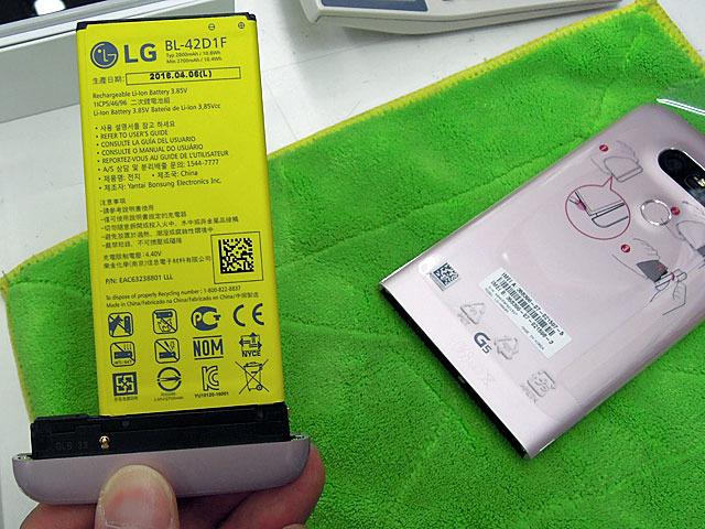 モジュールで機能が拡張できるLG製スマホのフラグシップモデル「G5」が登場!
