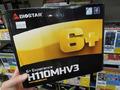 Mini-ITXケースに搭載可能なMicroATXマザー「H110MHV3」がBIOSTARから!
