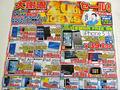 【週間ランキング】2016年4月第5週のアキバ総研PC系人気記事トップ5