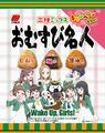 「Wake Up, Girls!」、三幸製菓「おむすび名人」とコラボ! 田中美海、永野愛理がWEB CMに出演