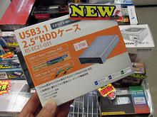 USB3.1 Gen2対応の外付け2.5インチHDDケース「RS-EC21-U31」がラトックシステムから!