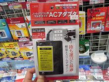 コンパクトな汎用ノートPC用ACアダプタ「M4305」がトップランドから! 充電用USBポート付き