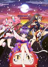 TVアニメ「SHOW BY ROCK!!」、続編のバンド紹介PV第3弾を公開! 和風ロックサウンドを奏でる3ピースバンド