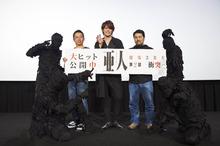 劇場アニメ3部作「亜人」、初日舞台挨拶レポート! TVシリーズ第2クールのOPはangela×fripside、10月から放送