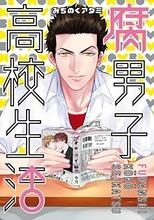 腐男子高校生活、ナンバカ、斉木楠雄のΨ難など最近の新着アニメ情報!