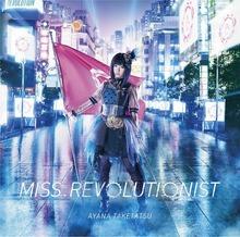 竹達彩奈、ニューシングルのジャケット写真が解禁に! 自由を奪われた世界で革命を起こす少女の歌