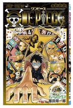 アニメ映画「ONE PIECE FILM GOLD」、入場者プレゼントにコミックス777巻! 描き下ろし設定画を多数公開