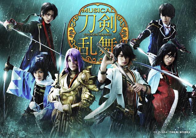 ミュージカル『刀剣乱舞』、新作公演の日程が明らかに! 9月より東京、大阪、福岡で上演
