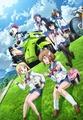 女子高バイク青春アニメ「ばくおん!!」、キービジュアル第2弾公開! 公式サイトのミニゲームに追加キャラ&コースが登場