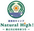 TVアニメ「迷家-マヨイガ-」、聖地・山梨県道志村のフェス「Natural High! 2016」に参戦! 村役場からニコ生配信も