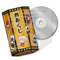 みんなのくじ「あんハピ♪」、5月28日より発売! 描き下ろしタペストリー、ドラマCD、四つ葉クッションなど全19種
