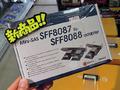 内部Mini-SAS→外部Mini-SAS変換アダプタ2モデルがSilverStoneから!