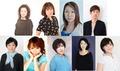 """「DIGIMON ADVENTURE FES. 2016」、出演者発表! """"選ばれし子どもたち""""とパートナーデジモンのキャストが勢ぞろい"""