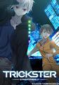オリジナルTVアニメ『TRICKSTER -江戸川乱歩「少年探偵団」より-』、10月スタート! メインキャストに山下大輝、逢坂良太
