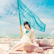 相坂優歌、セカンドシングルは「アクティヴレイド」第2クールのOPテーマ! 「爽快感あふれる曲を目指して詞をつづりました」