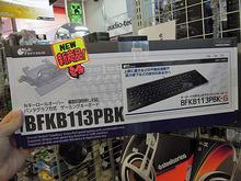 上肢の震えや筋力低下の症状がある人向けのキーガード付きキーボードが販売中