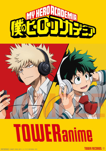 TVアニメ「僕のヒーローアカデミア」、タワーレコードとコラボ! 描き下ろしポスターやマウスパッドのプレゼントも