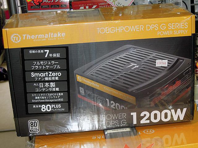 スマホでPCの状態がチェックできる電源ユニット「Toughpower DPS G Platinum」シリーズがThermaltakeから!