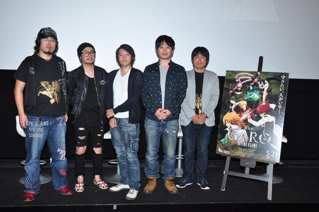 アニメ映画「劇場版『牙狼〈GARO〉-DIVINE FLAME-』」、イベントレポートが到着! クリエイターによるコアなトークショー
