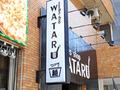 末広町近くのラーメン屋「noodles shop WATARU」が6月15日(水)で閉店