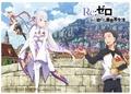TVアニメ「Re:ゼロから始める異世界生活」、オールナイト上映会開催! 来場者特典にクリアポスター