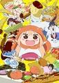 TVアニメ「干物妹!うまるちゃん」、妹Sのキャラソンベストアルバム発売決定! 全16曲+新曲1曲を収録