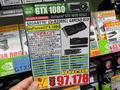 オリジナルクーラー搭載のGeForce GTX 1080ビデオカードがGIGABYTEから!