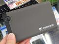 耐衝撃仕様の2.5インチHDDケース Transcend「TS0GSJ25CK3」が販売中
