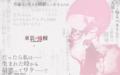 「東京喰種トーキョーグール」、実写映画化決定! 公式サイトがオープン