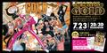 アニメ映画「ONE PIECE FILM GOLD」、尾田栄一郎描き下ろしビジュアル第2弾を公開! サボやルッチの姿も