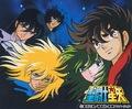 【アニメコラム】ときめき☆タイムトリップ第3回「聖闘士星矢」激闘し傷ついても立ち上がる少年たちは美しい