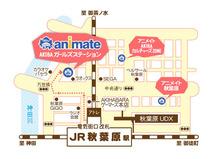 アニメイト、秋葉原3店舗目となる「アニメイトAKIBAガールズステーション」を7月にオープン! 女性向け商品に特化