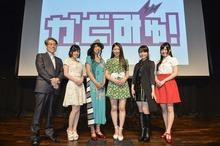 新アニメ音楽イベント「かどみゅ!」、9月4日に開催! KADOKAWAアニメを映像×音楽で体感