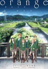 夏アニメ「orange」、PV第2弾公開! OPは高橋優、EDはコブクロが担当