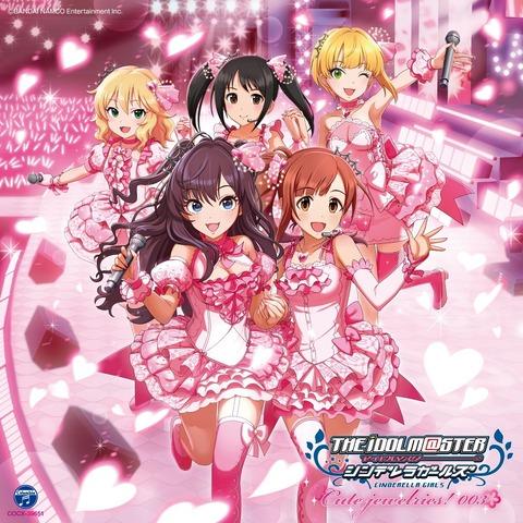 「アイドルマスター シンデレラガールズ」、新作アルバムがオリコン総合1位を獲得! シングル、アルバム通じてシリーズ初