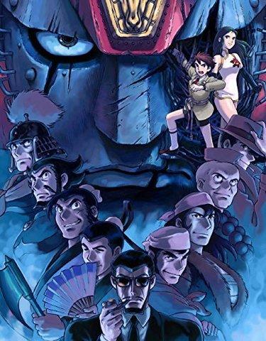【懐かしアニメ回顧録第19回】アニメにおける「メカ」の役割を、「ジャイアントロボ 地球が静止する日」で考えてみる