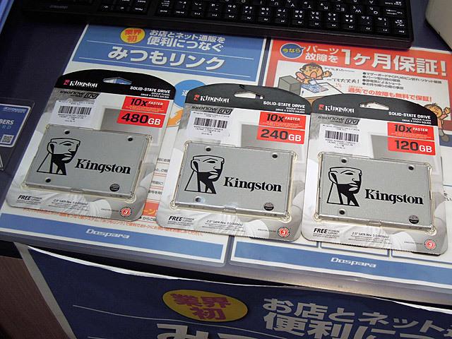 Marvell製コントローラー採用の安価なSSD Kingston「UV400」シリーズが今週末18日(土)に発売