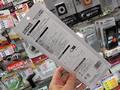 【アキバこぼれ話】冷凍食品から揚げ物まで測定できる耐熱・防水仕様のデジタル温度計が販売中