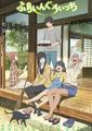【アニメコラム】キーワードで斬る!見るべきアニメ100 第6回「ふらいんぐうぃっち」ほか