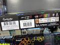 高輝度LED&CHERRY MXスイッチ採用のRGBキーボード「SHINE5」シリーズがDucky Channelから!