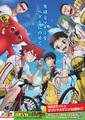 「弱虫ペダル」、総北高校の地元・千葉県とタイアップ! オリジナルアニメ全6話を配信
