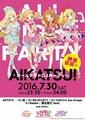 秋葉原にオープンのアニソンカフェ、「アイカツ!」とコラボ! 楽曲のオールナイトイベント開催